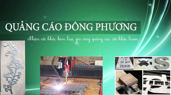 Nhận cắt khắc laser trên kim loại, gia công CNC kim loại