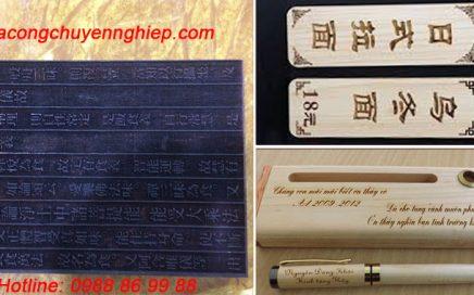 Khắc chữ lên gỗ | Địa chỉ khắc chữ lên gỗ giá rẻ - Uy tín - Lấy ngay